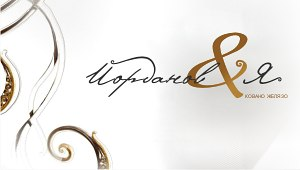 Yordanov's Wrought Iron Web design and creation of website of bespoke wrought iron producer