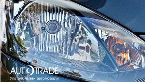 Autotrade - Used Cars Web design and creation of e-commerce website